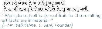 Quote by Mr. B.S. Jani - Founder of Jani Plastics